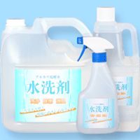 アルカリ洗浄水単体