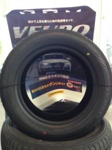 タイヤのカラーマーク